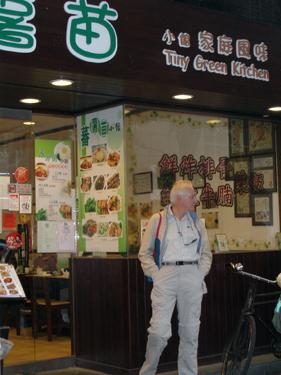 Derek outside restaurant
