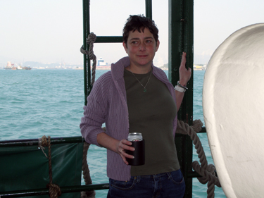 Jade on Star Ferry