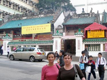 Sheila & Jade opposite Man Mo temple