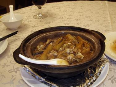 Braised aubergine dish
