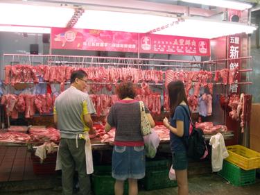 Butcher's stall