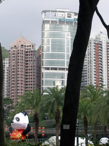 Hotel & panda lantern