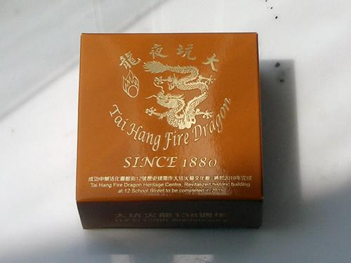 Tai Hang Dragon mooncake