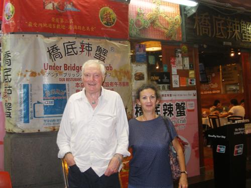 Derek and Sheila outside restaurant