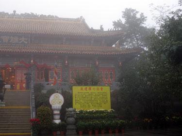 Derek at main prayer hall at Po Lin monastery