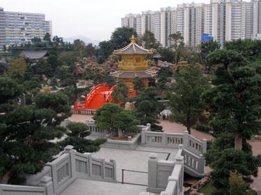 Garden adjacent to Chi Lin nunnery at Diamond Hill