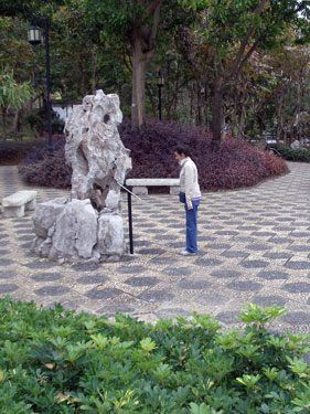 Scenes in the Kowloon Walled City Park