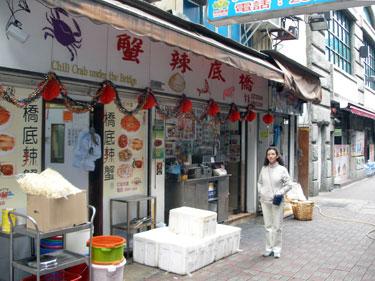 Tiny restaurant in Wanchai we had come to visit on Derek's birthday